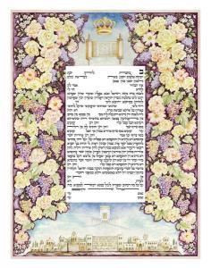 Anavim Bouquet Ketubah by Zeesi