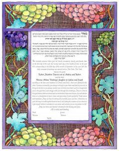 Grape Harvest Ketubah by Bonnie Gordon Lucas