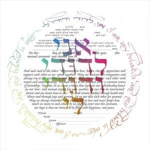 I am My Beloved's Circle Ketubah in Rainbow