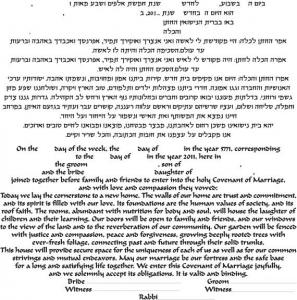 Ring I Am My Beloved's with Gold and Crystals Ketubah b
