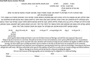 Small - Seven Species Ketubah, No Backing