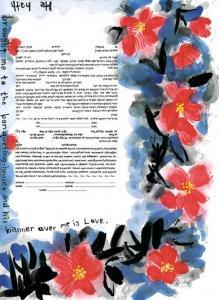 Hibiscus Ketubah