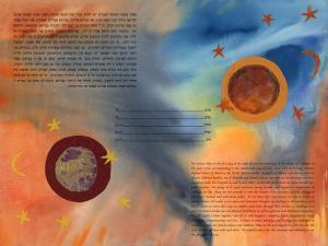 Cosmic Fusion Ketubah