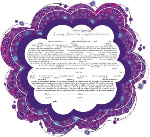 Constellation Ketubah in Purple