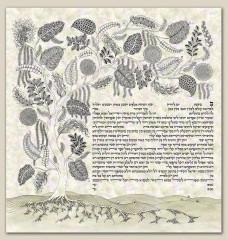 Ketubah Entangled Leaves by Zeesi
