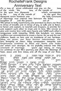 Parchment Ketubah, Antique-Edge (#500)