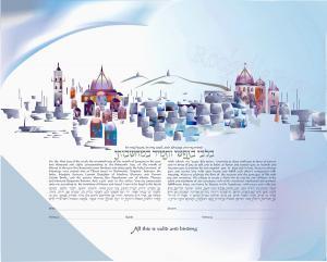 Heart of Jerusalem (#305)