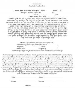 Lace of Flowers Ketubah