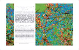 Lilypad with Flowers Ketubah