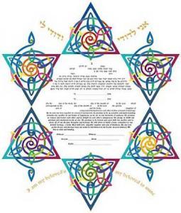 Star of Joy Ketubah