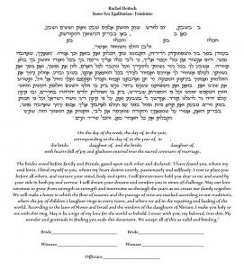 Color Field Ketubah