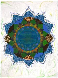 Children of the Sun Blue Ketubah