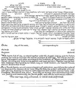 Trees of Life 3 (Silver) Ketubah