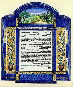 Land of Israel Ketubah
