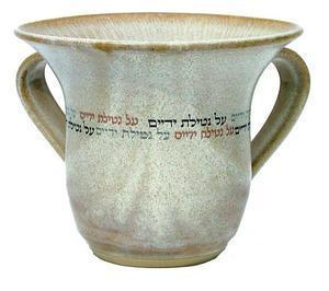 Blessing Handwashing Cup - Ceramic