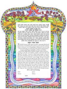 Gates of Eden Ketubah
