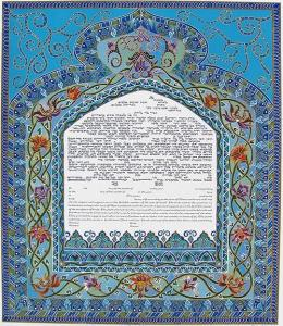 Moroccan Blues Ketubah