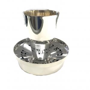 Sterling Silver Kiddush Cup and Plate with Reflection