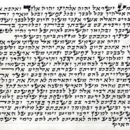 Handcrafted Jerusalem Mezuzah with color