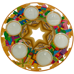Round Jerusalem Themed Seder Plate