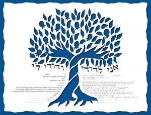 Pomegranate Tree Ketubah in Medium Blue
