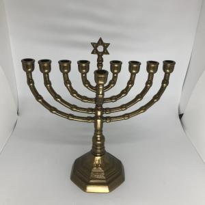 Antique Finish Brass Hanukkah Menorah RC 47