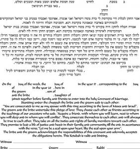 I Thee Wed Ketubah - No Backing