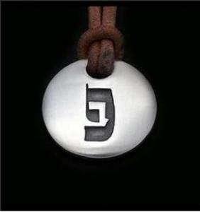 Hebrew Letter Necklaces - Sterling Silver and Leather