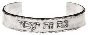 This Too Shall Pass Cuff by Marla Studio - Sterling Silver