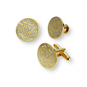 ShemaOr Cufflinks - Stainless Steel
