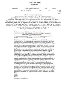 Twelve Tribes no Compass Ketubah