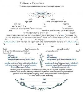 Genesis Ketubah
