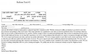 The Time Of Our Life Ketubah