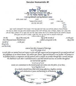 Love Letter Ketubah