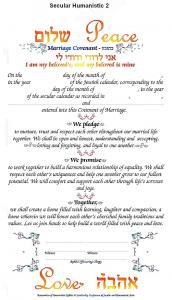 Royal Vows Ketubah