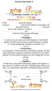 Shalom Mandala Vertical Ketubah