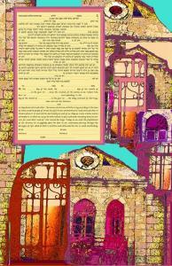 Jerusalem Shul Ketubah