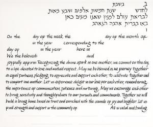 Prayer Shawl Ketubah