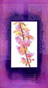Spring of Joy Ketubah