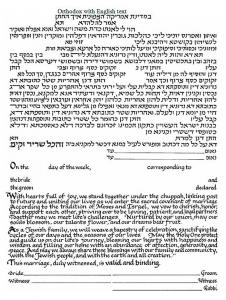 Trees of the Forest (Silver) Ketubah