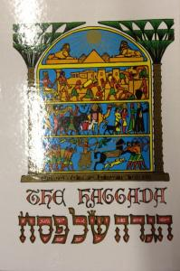The Haggadah Sinai  - Passover Haggadahs
