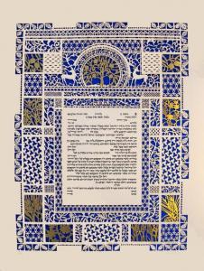 The Ahava Papercut Ketubah Gilded