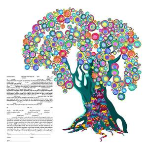 Tree of Life Ketubah