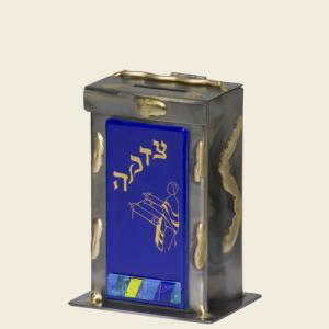 Bar Mitzvah Tzedakah Box - Glass, Steel, and Copper