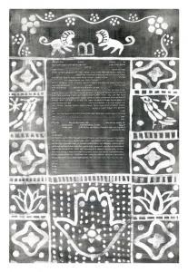 Untitled - Black Ketubah