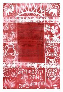 Untitled - Red Ketubah