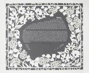 Lilac Ketubah Grey