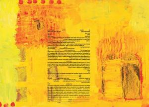 Composition in Yellow: The 10 Commandments Ketubah