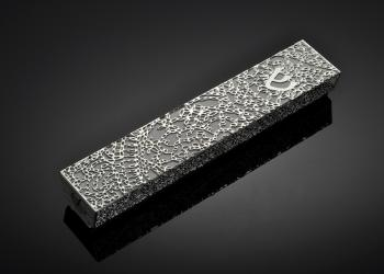 Ornamented Mezuzah - Metal