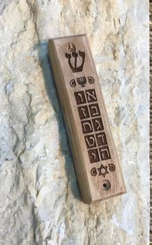 10 Commandment Wood Mezuzah